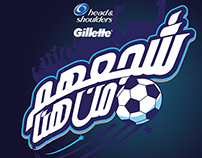 Head&Shoulders_Gillette