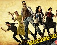Djuice (Khamoshi Fail)