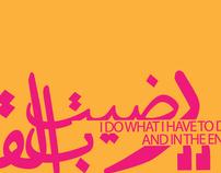 Arabic Patteren Typography.