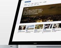 Vestas Corporate Website