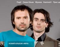 Okean Elzy '07. CD cover, album identity, site.