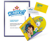 Logotype & identity for Children's Creative Center