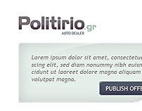 Politirio.gr
