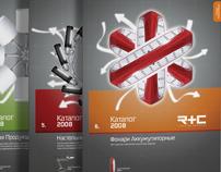 R+C Lighting Company