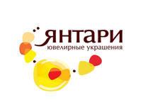 "Corporate identity for the jewellery shop ""Yantari"""
