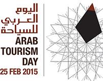 Arab Tourism Day LOGO (for Memac Ogilvy Qatar)