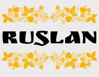 Ruslan Display