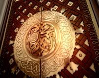 Madina Gate (Masjid Al Nabavi) Channel Ident
