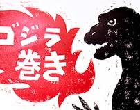 Godzilla Sushi Poster