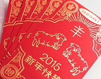 Old Navy Red Envelopes 2015