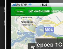 COMFY iPhone App 2.0