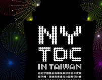 Type Directors Club annual Exhibition in Taiwan