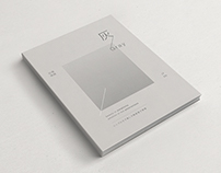灰 / Gray - Architectural Book