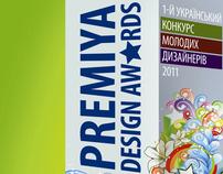 Premiya Design Awards Winner (1st prize)