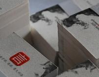 Business Cards for Chinese Translator & Advisor