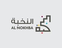 Al Nokhba Branding