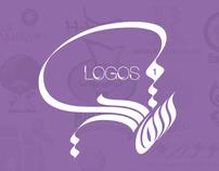 Arabic Logos 1