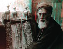 Ali Bin Ali Printing Publication