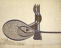 Symbol of Turkish Lira