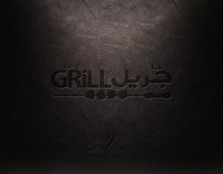 The Grill Res.