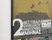 2nd Short Film Festival / 2ο ψηφ. φεστ. κιν. - poster