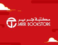 Jarir Bookstore Ad