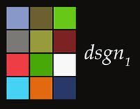 designery 1