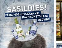 promo campagn for Moskovskaya&Kaznacheyskaya