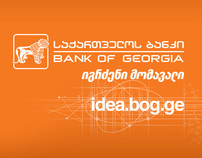 Bank Of Georgia Inner Presentation Designs