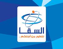 Alsaqqa Home Appliances