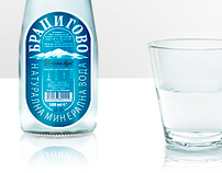 Bratsigovo Mineral Water
