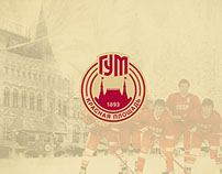 GUM Moscow | Autograph Card Design