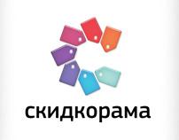 Skidkorama design concept
