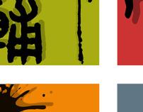 Web Interface Logo Design