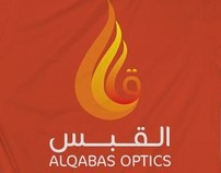 Al-Qabas Optics