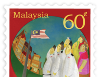 Malaysia 55th Independence Day - Commemorative Stamps