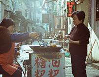 China Exchange Trip