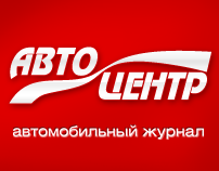 Autocentre - automotive portal in Ukraine