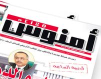 Amnus Newspaper