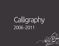 Calligraphy | 2006-2011