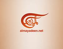 Al Mayadeen TV ( On-Air GFX )