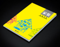 Decoration Handbook