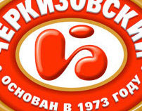 Trademark and packaging design for Cherkizovo Group