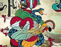 ILLUSTRATION FROM XIAOJUN