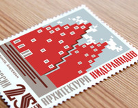"Postage stamp ""Modern architecture of Netherlands"""