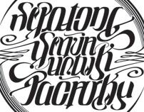 SEPOTONG SENJA UNTUK PACARKU Ambigram Tattoo
