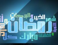 ramadan typography 1433 2012