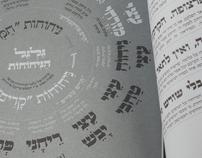 the FonType fonts catalog