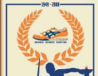 Asics Wear Sport