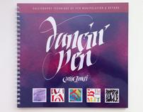 Dancin' Pen Book Design
